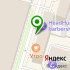 Местоположение компании Gyro-scooter
