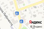 Схема проезда до компании Comepay в Аксае