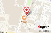 Схема проезда до компании Учебный комбинат  в Ярославле