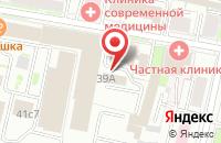 Схема проезда до компании Photoars studio в Ярославле