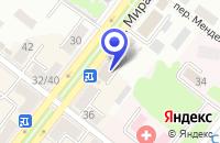 Схема проезда до компании IT-SERVICE в Гуково
