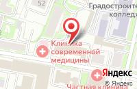 Схема проезда до компании ИФНС в Ярославле