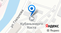 Компания Сочинские электросети на карте