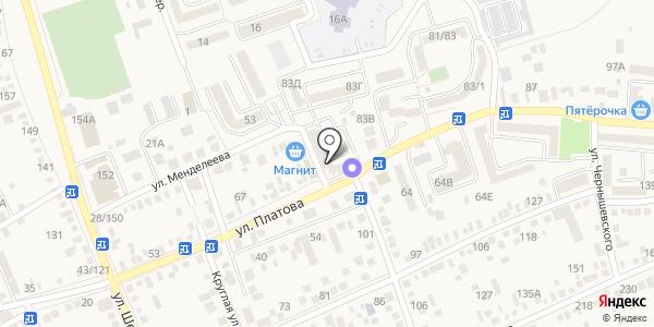 Аптека. Схема проезда в Аксае