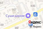 Схема проезда до компании Восход в Аксае