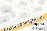 Схема проезда до компании Агни в Северодвинске