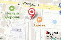 Схема проезда до компании Maneki в Ярославле