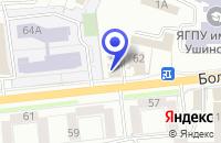 Схема проезда до компании АДВОКАТСКАЯ ФИРМА ГРОБОВ И ПАРТНЕРЫ в Ярославле
