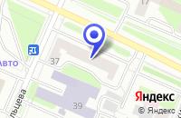Схема проезда до компании АГЕНТСТВО НЕДВИЖИМОСТИ ТРИУМФ в Вологде