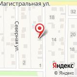ООО Арена-Трак