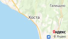 Гостиницы города Хоста на карте