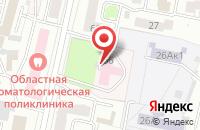 Схема проезда до компании Специализированный дом ребенка №2 в Ярославле