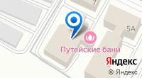 Компания Путейские бани на карте