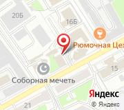Департамент туризма Ярославской области