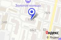 Схема проезда до компании АДВОКАТСКИЙ КАБИНЕТ в Ярославле