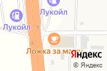 Схема проезда до компании Киоск фастфудной продукции в Дорожном