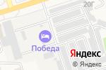 Схема проезда до компании ПРОФИ-ЦЕНТР в Аксае