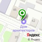Местоположение компании Вологодский дом архитекторов