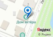 Вологодское отделение союза театральных деятелей РФ на карте