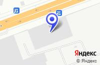 Схема проезда до компании ПРАЗДНИЧНОЕ АГЕНТСТВО ДИВО в Северодвинске