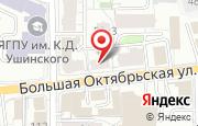 Автосервис Авто-Аудио в Ярославле - Большая Октябрьская улица, 52а: услуги, отзывы, официальный сайт, карта проезда
