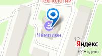 Компания Кратер на карте