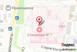 Клиническая больница №8 в Ярославле - Суздальское шоссе, 39: запись на МРТ, стоимость услуг, отзывы