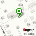 Местоположение компании Детский сад №5, Журавлик
