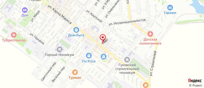 Карта расположения пункта доставки Билайн в городе Гуково