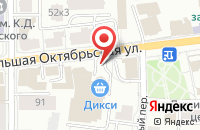 Схема проезда до компании Джованни в Ярославле