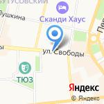 Федеральная пассажирская компания на карте Ярославля