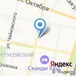 Территориальное управление Федерального агентства по управлению государственным имуществом в Ярославской области на карте Ярославля