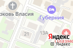 Схема проезда до компании ИнвестСтрой в Вологде