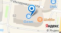 Компания Штоф на карте