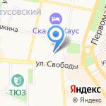 Индиго на карте Ярославля