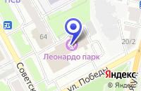 Схема проезда до компании АДВОКАТСКАЯ ФИРМА ЦЕНТР ПРАВОВОЙ ЗАЩИТЫ НАЛОГОПЛАТЕЛЬЩИКА в Ярославле