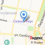 VIP Service на карте Ярославля