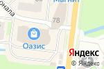 Схема проезда до компании Табак Хаус в Вологде