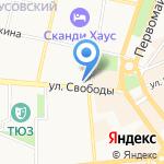 Rieker на карте Ярославля