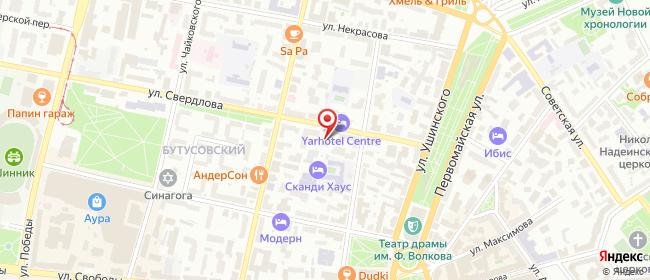 Карта расположения пункта доставки Пункт выдачи в городе Ярославль