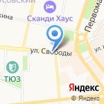 Читай-город на карте Ярославля