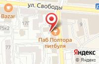 Схема проезда до компании Как дома в Ярославле