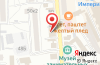 Схема проезда до компании БурЖуй в Ярославле