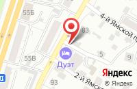 Схема проезда до компании Дуэт в Ярославле