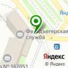 Местоположение компании Управление специальной связи по Вологодской области