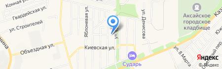 ЛОВ на карте Аксая