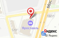 Схема проезда до компании Романовский в Ярославле