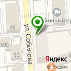 Местоположение компании Михаил Шариков