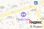 Схема проезда до компании Престиж в Аксае