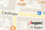 Схема проезда до компании Cтудия массажа Яны Дейнеко в Ярославле